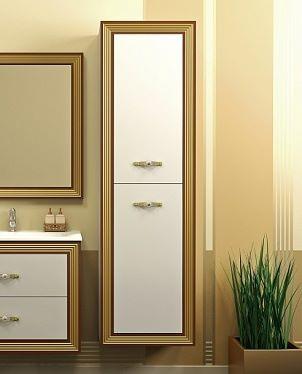 Пенал для ванной Opadiris Карат 2 цвета (МДФ)