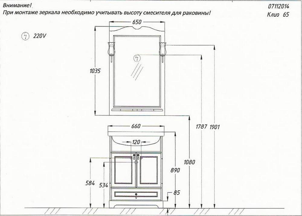 Комплект мебели Opadiris КЛИО 60 Нагал (Массив бука)