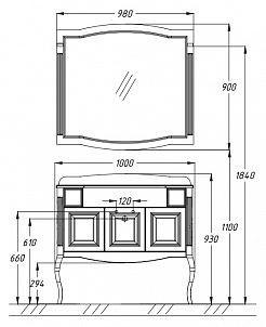 Комплект мебели Opadiris ЛАУРА 100 (Массив бука)