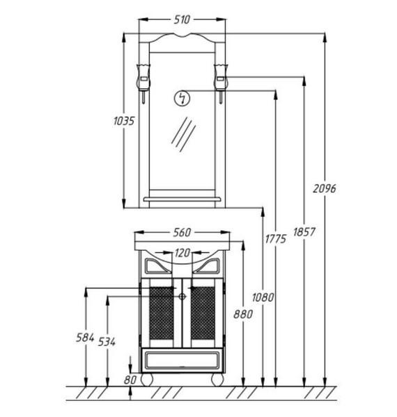 Комплект мебели Opadiris ТИБЕТ 50 белый (Массив бука)